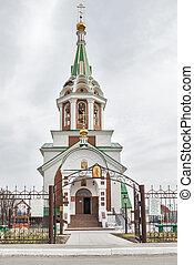Svyatonikolsky temple Tyumen Russia - Tyumen, Russia - April...