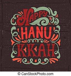 Happy Hanukkah logotype, badge and icon typography