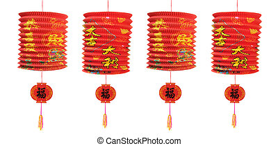 Chinese New Year Lanterns on White Background