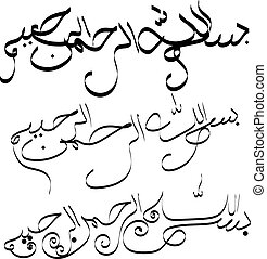 Vector Arabic Calligraphy. Translation: Basmala - In the...