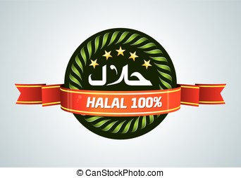 Halal product label Text in Arabic Halal