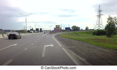 Traveling on the route of Altai Krai. - Traveling on the...