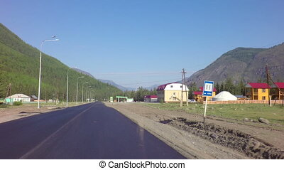 Chuysky Trakt near the village Aktash - Altai Republic,...