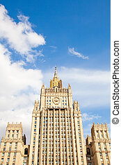 Skyscraper in Moscow - Moscow, Russia - August 24, 2015: The...