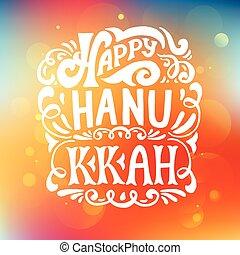 Happy Hanukkah logotype, badge and icon typography.