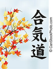 Autumn tree with leaves and the Aikido hieroglyph