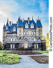 Tourist center Castle Garibaldi - SAMARA, RUSSIA. Tourist...