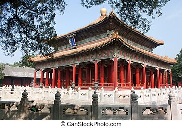 Confucian temple - View of ancient Confucian temple - there...