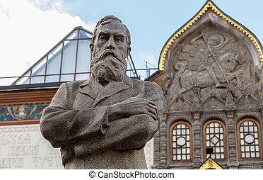 Tretyakov monument near State Tretyakov's Gallery -...