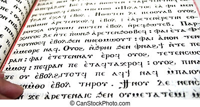 Text of sacred writing in Greek language Ancient Greek...