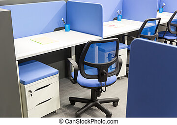 Office work place with modern interior