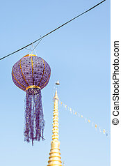 fabric ball decoration garlands - a fabric ball decoration...