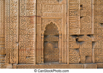 Carved walls, Qutub Minar complex, Delhi, India - Carved...