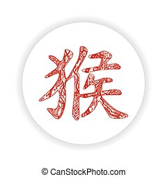 Orante red monkey hieroglyph in white circle - Red Chinese...