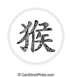 Black Chinese monkey hieroglyph in white circle Orante...