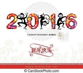 Year of The Monkey 2016 - Chinese New Year card with Chinese...