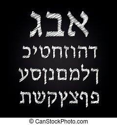 Chalk Hebrew font on a dark background Alphabet Vector...