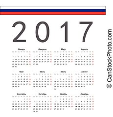 Square Russian 2017 year vector calendar