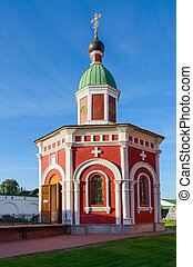 Chapel of the Holy Transfiguration Monastery, Murom, Russia...
