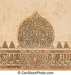 Arabic decoration on acient wall - Alhambra in Granada,...