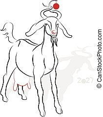 Chinese Calligraphy Goat  2027