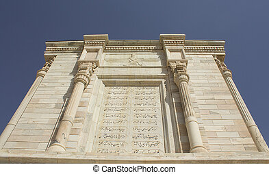 The shrine of poet Firdausi - Picture of mausoleum of poet...
