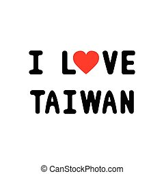 I LOVE TAIWAN1 - I love Taiwan Card for decoration
