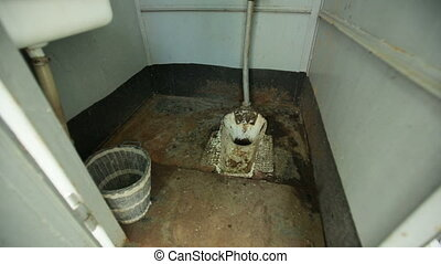 Dirty Disgusting Toilet - the old dirty public toilet