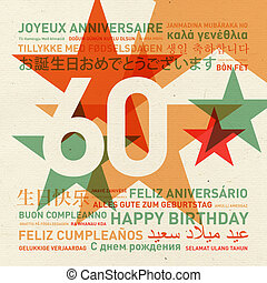 60th anniversary happy birthday card from the world - 60th...