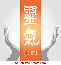 Symbols Reiki signs of light and spiritual practice. The...