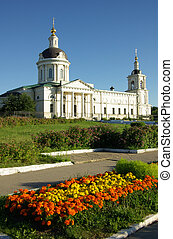 KOLOMNA, RUSSIA - Jule, 2014: Cathedral of the Archangel...