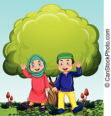 Muslim couple in the park illustration