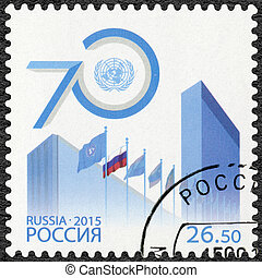 RUSSIA - 2015: dedicated the United Nations UN 70 anniversary