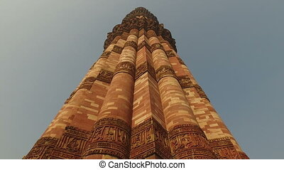 Qutub Minar tower - India - Vertical pan of the Qutub Minar...