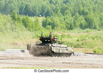 Terminator Tank Support Fighting Vehicle Russia - Nizhniy...