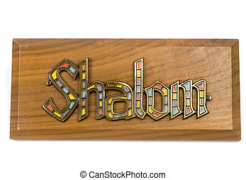 sign with hebrew word shalom - door hanging sign or wall...