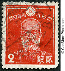 JAPAN - 1937: shows General Maresuke Nogi (1849-1912) -...