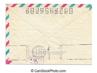 Vintage USSR envelope, closed, isolated on white Text on...