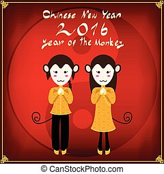 Chinese New Year - Monkey Yin Yang Vector Illustration