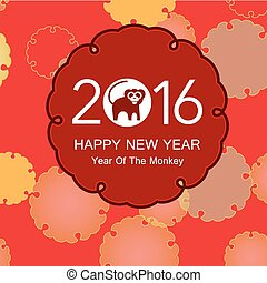 New Year postcard design, gold text with monkey symbol on...