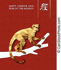 2016 chinese new year monkey gold low poly tree - 2016 Happy...