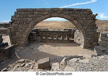 Biblical town of Korazim - Remains in the biblical village...