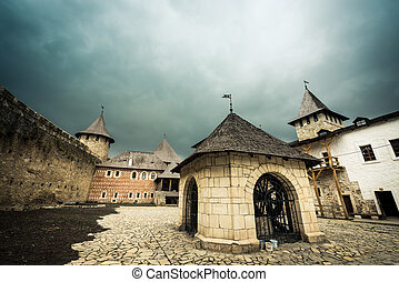 inside yard of Khotyn Fortress - inside yard with houses and...