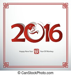 2016 - Chinese new year 2016 year of monkey Text...