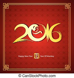 chinese new year 2016 - Chinese Calligraphy 2016 - Year of...
