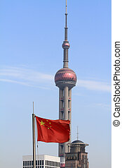 flag and Oriental pearl tower - Five-star Red Flag (national...