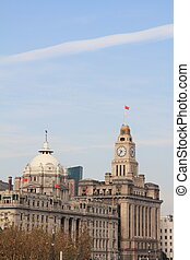The bund, Shanghai - HSBC building and customs house in The...