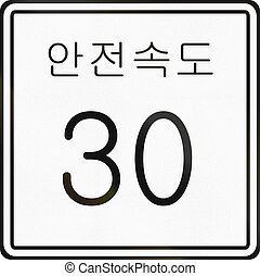 Korean Traffic Sign - Safe Speed 30 kmh.