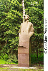 Sculpture quot;Leninquot; Grutas Park Lithuania - Sculpture...