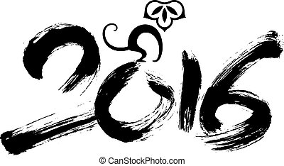 Happy New Year, calligraphy, ape - Happy New Year 2016 -...